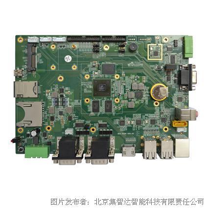 集智达智能 Freescale Cortex A9 i.MX6  主板GEA-6308
