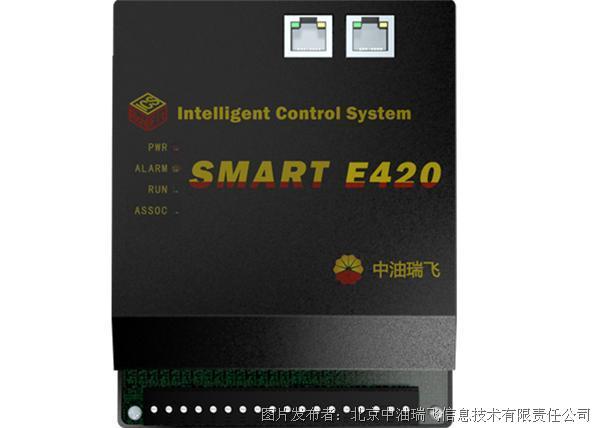 中油瑞飞 开关量扩展模块(SMART E420)