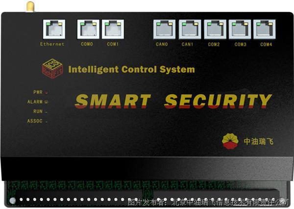 中油瑞飞 信息安全型一体化Smart Security系列
