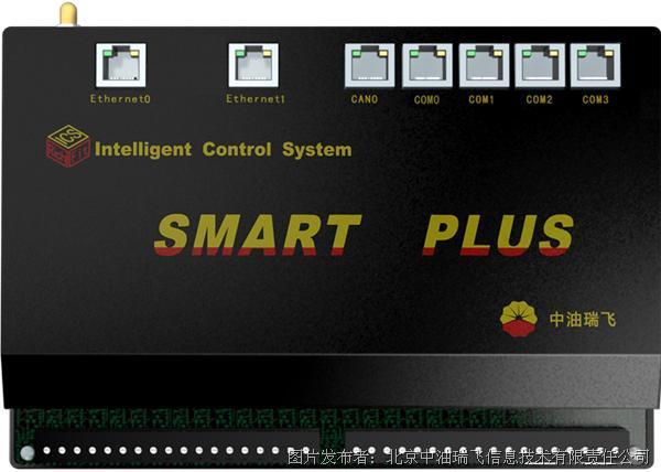 中油瑞飞 增强型一体化RTU(SMART PLUS系列)