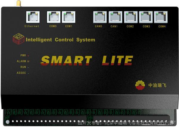 中油瑞飞 紧凑型一体化RTU(SMART LITE系列)