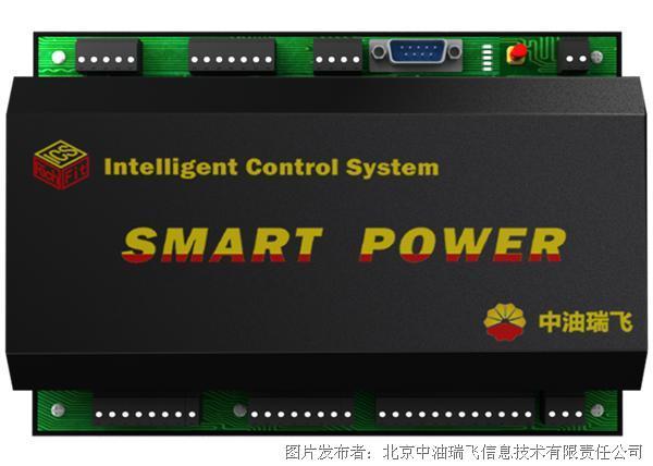 中油瑞飞 电量测量模块SMART POWER