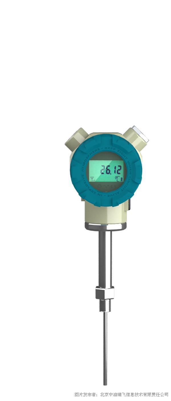 中油瑞飞 SI 201有线温度变送器