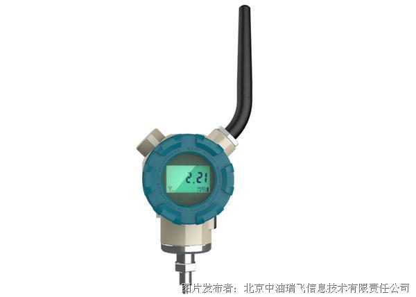 中油瑞飞 SI 111无线压力变送器