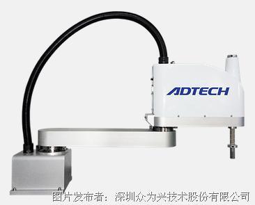 众为兴 ADT-AR8520 四轴机器人