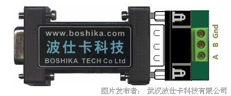 波仕卡Model1503型RS-232/485转换器