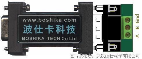波仕卡RS-232/485转换器Model1503