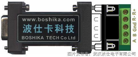 波仕卡RS-232/485/422转换器Model1505