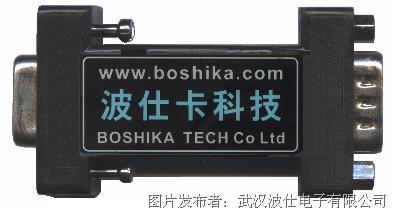 波仕卡RS-232光电隔离器MODEL903
