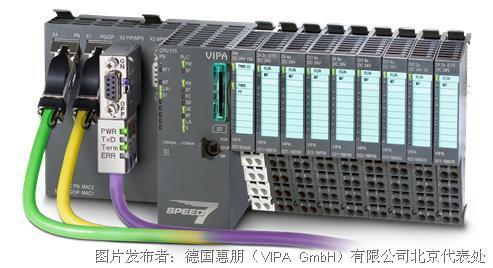 惠朋 SLIO系列CPU