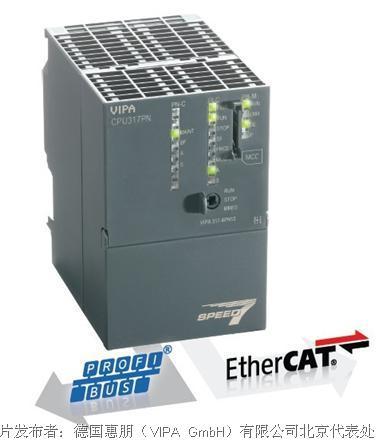 惠朋 300S集成EtherCAT和PROFIBUS双主站的CPU