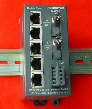 四星电子XFO2-IE5-SC工业以太网光纤链路适配器