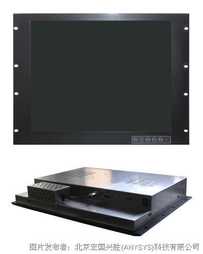 宏国兴胜 19寸工业显示器 ADP-190LS