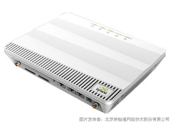 映翰通 InPortal812商用智能Wi-Fi路由器