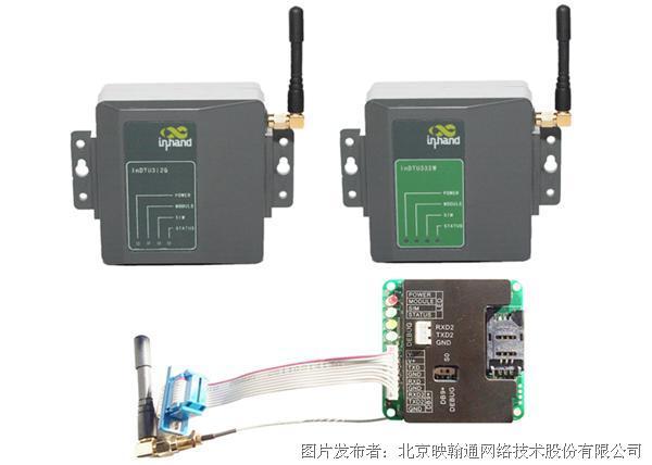 映翰通 工业无线数据终端InDTU300