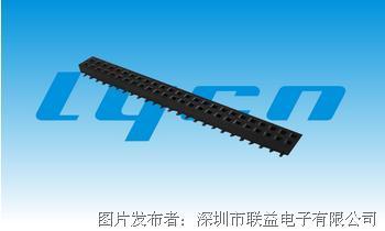联益  1.0mm间距排母系列连接器