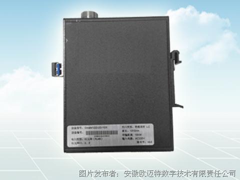 欧迈特 Winners WDT2000系列工业级光纤收发器