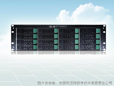 欧迈特 Winners WDT5000系列统一存储系统