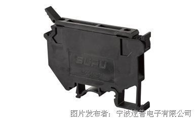 速普UK5/HESI带保险管轨装螺钉接线端子