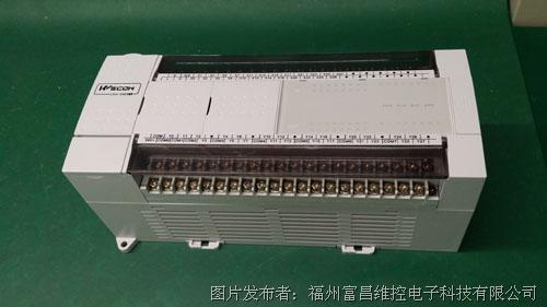 细纱机控制系统前身采用PLC开关量控制和外协参数仪构成,全机控制精度低,可靠性和抗干扰性能差,系统成本较高,采用了CO-TRUST CTSC-200系列PLC构成控制系统后,全机控制采取了数字通讯方式[09-10]