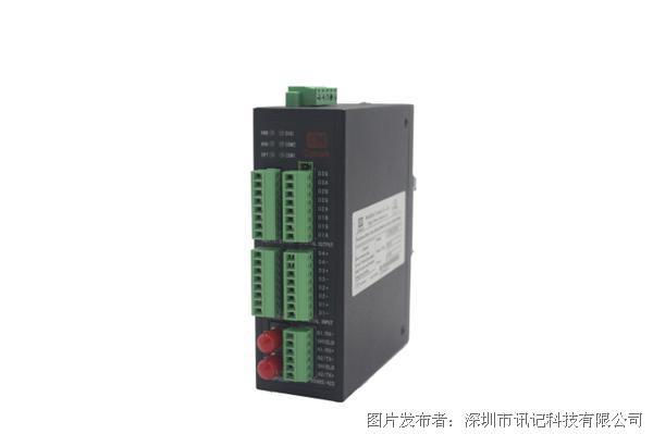 訊記 模擬量/數字量/開關量/串口光電轉換器