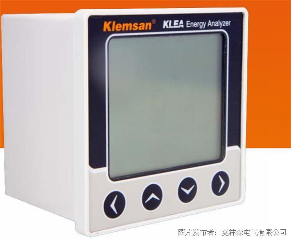 Klemsan  Klea能量分析仪