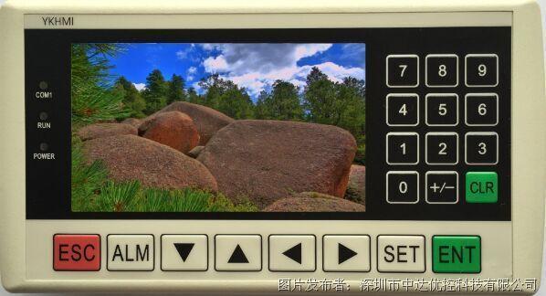 优控科技 MD430彩色文本