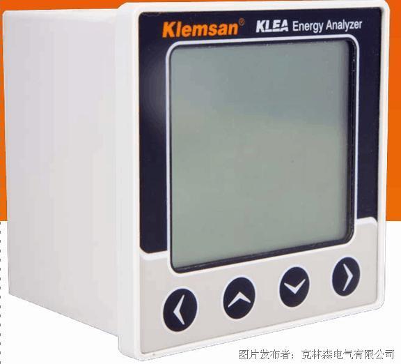 Klemsan  Klea能量分析仪220P