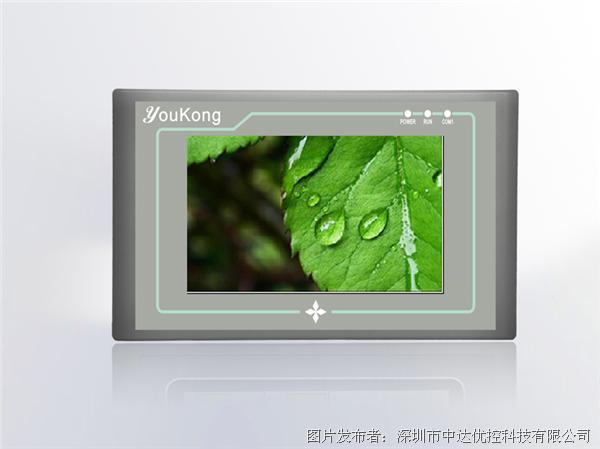 优控 高清屏S-500B(支持MOBBUS RTU通信)