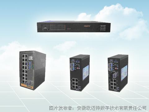 欧迈特Winners WDT4000系列千兆工业以太网交换