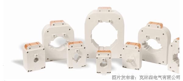 Klemsan KCT100-1250 电流互感器