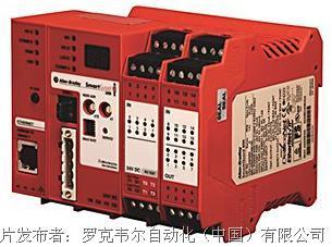 罗克韦尔SmartGuard 600 安全控制器