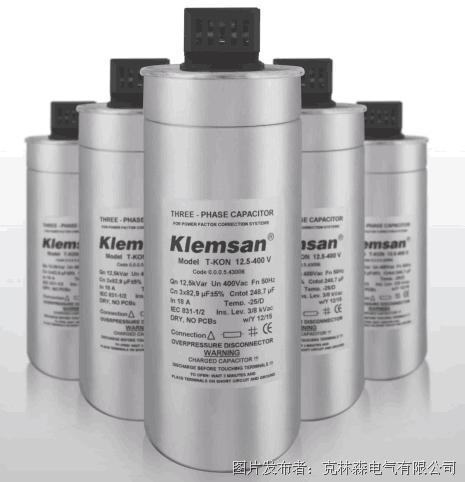 Klemsan T-KON 1-450 V 電力電容器