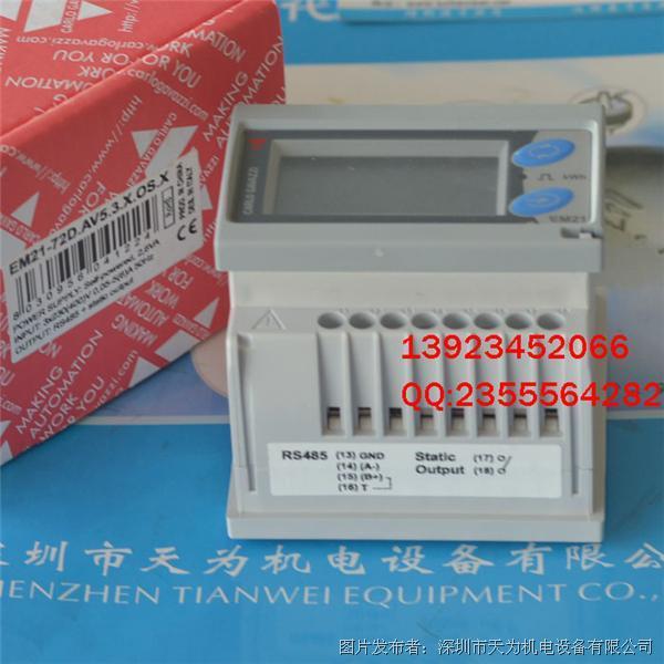 佳乐 EM21-72D.AV5.3.X.OS.X数显仪表