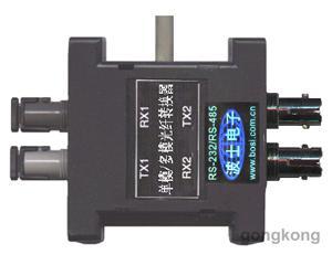 波仕电子单模转多模光纤转换器 OPT485MS