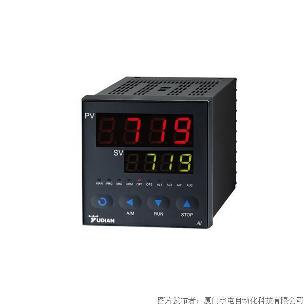 宇电 AI-719P程序型人工智能温控器/调节器