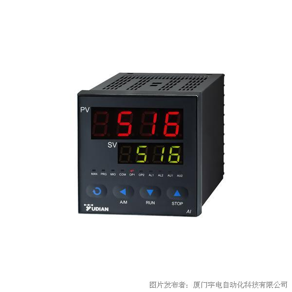 宇电AI-516人工智能温度控制器/调节器