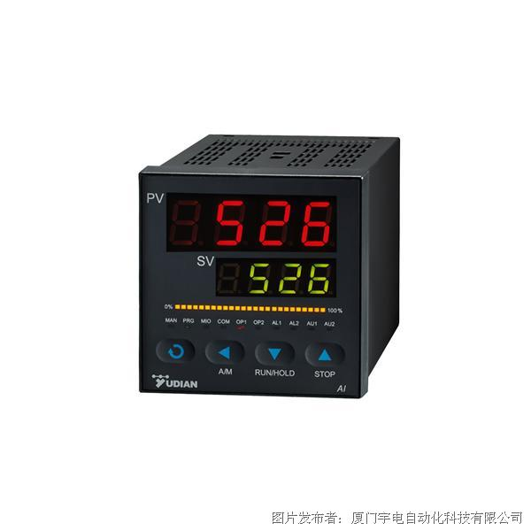 宇电AI-526P人工智能温度控制器/调节器