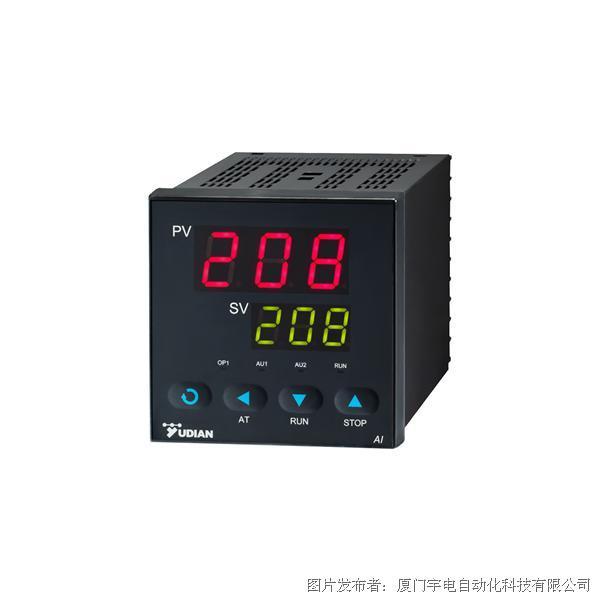 宇电AI-208经济型人工智能温控器