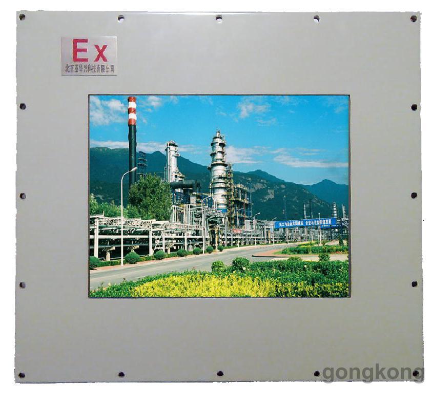 亚华兴I7系列 YHX-170EC触摸防爆电脑