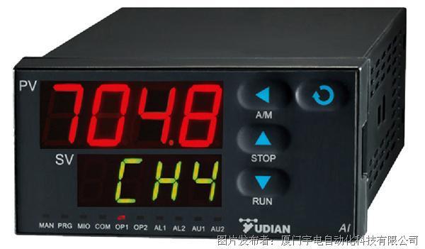 宇电AI-7048型4路PID温度控制器/调节器
