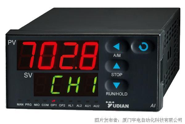 宇电AI-7028型2路PID温度控制器/调节器