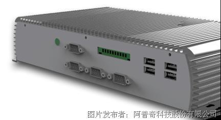 阿普奇ABOX-600工控机处理器平台