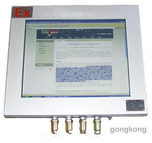 亚华兴 I7系列之YHX-190EC触摸防爆电脑