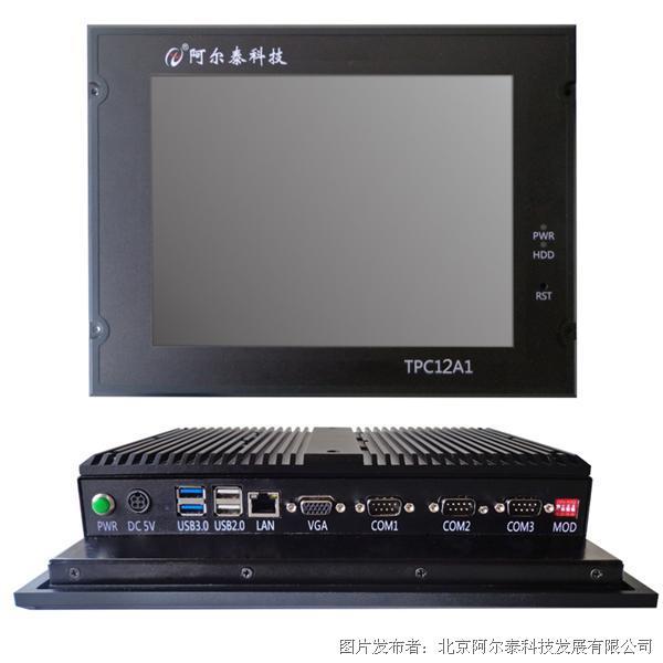 阿尔泰TPC17A1 17寸无风扇工业平板电脑