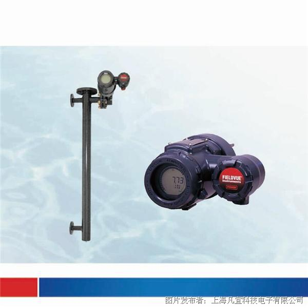 凡宜 EL3010系列智能型浮筒式液位计