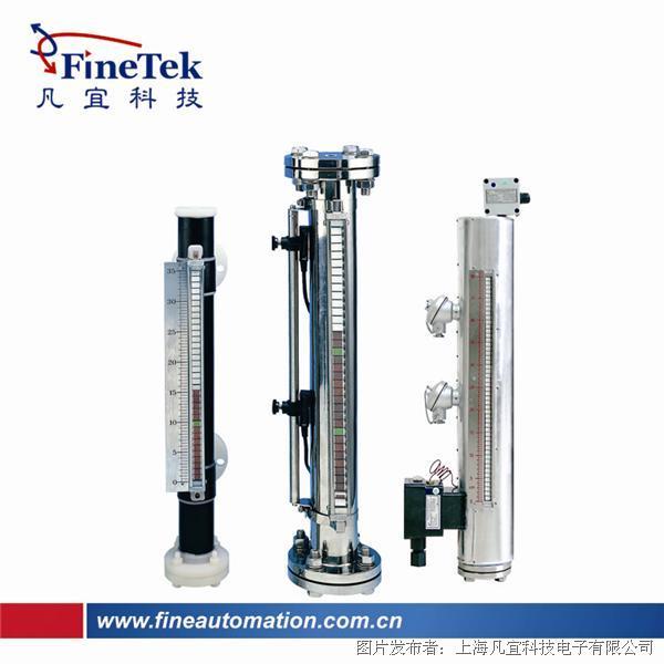 上海凡宜 EF 磁性浮子式液位计