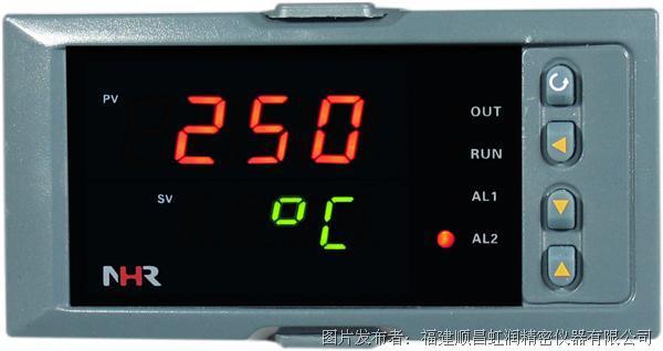 虹润 NHR-1103系列经济型三位单回路数字显示控制仪