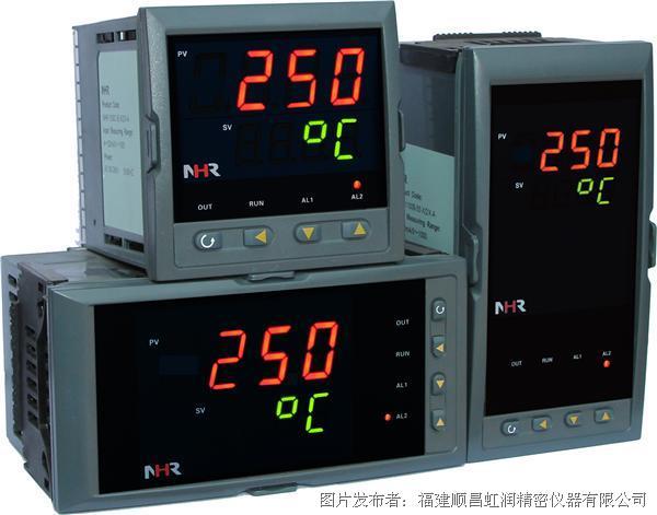 虹润 NHR-1303/1304系列经济型三位/四位显示PID温控器