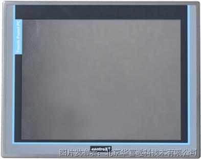 华富开物 TPC-T6121工业平板计算机